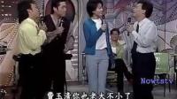 费玉清暗恋对象上综艺节目, 张菲极力撮合梁咏琪一脸羞涩!