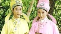 越剧名段《梁祝-十八相送》, 方雪雯、颜佳表演, 太好听了!