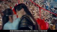 《香蜜沉沉烬如霜》杨紫邓伦演绎三世虐恋, 不能在一起竟是因她!