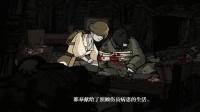 乔纳《勇敢的心:世界大战》攻略型流程Ⅱ