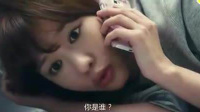 韩国电影 我的电话情人 尺度咂舌