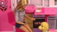 芭比娃娃 芭比之狗狗会做早餐 太神奇了!
