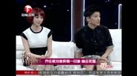 乔任梁谈对姜妍的第一印象: 神圣不可侵犯