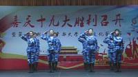 《军歌声声》杭州的高远征 2017.11.05