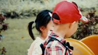 【个人案例】曾晴皓和周锦轩的入园记