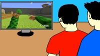 小明动画短片: 玩游戏的好处