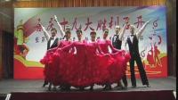 舞蹈《今夜无眠》杭州老干部大学 2017.11.06