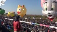 热气球盛会 火箭队喵喵助阵