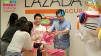 Lazada 2017 网购嘉年华: 店铺装修
