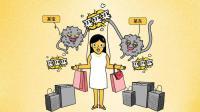 双十一前防剁手指南2: 为什么要小心广告商品