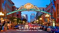 圣地亚哥:热烈的文化之城