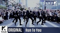 [RUN TO YOU] BTOB_MOVIE