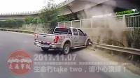 中国交通事故合集20171107:每天10分钟最新国内车祸实例,助你提高安全意识