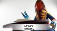 【玩家角度】S.H.Figuarts 梅特龙星人 赛文 奥特曼宇宙人