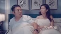 陈翔六点半: 翔哥跟女神球球睡觉, 午夜家里进小偷当作没看见!