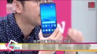 台湾主持人: 华为mate10的拍照功能太强大, 瞬间年轻