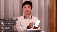 爱否科技彭林上手坚果Pro2 采访锤子朱萧木