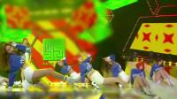 新女团G9出道舞台《CHEMICAL》蓝色加油活力舞台
