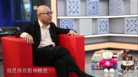 【舍得智慧讲堂】中国境界第十九期对话张力奋:岁月如歌