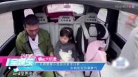 王婉霏曝小泡芙回家变口音刘畊宏实为暴脾气
