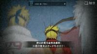 【小莫】火影忍者手游 娱乐解说 最新忍者 漩涡鸣人【仙人模式】 招募上手体验讲解直播回顾