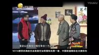 欢乐喜剧人宋小宝《第一场雪》