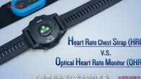 吴栋说跑步: 跑步科普: 心率带和光电心率有什么区别