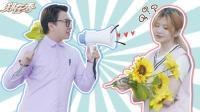 郑在秀 193 期 职业决定你该如何谈恋爱