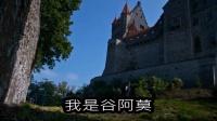 【谷阿莫】5分鐘看完2017劉德華偷東西的電影《侠盗联盟》