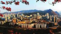 四川省最有钱的地方 不是成都 而是一座以花命名的四线城市