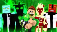 【Roblox外星英雄】少年骇客新英雄! 超巨人奥特曼大战怪兽! 小格解说 乐高小游戏