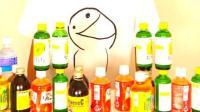 作死小能手hajime  教你如何获得饮料机的免费饮料【原创动漫社出品】