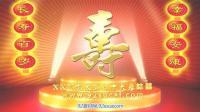 北京朝鲜族孝文化节-6部
