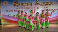 第七届老年文化艺术节闭幕式打莲湘《火红的年华》