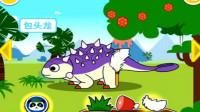 恐龙公园侏罗纪公园恐龙游戏恐龙战队包头龙宝宝巴士恐龙世界筱白解说