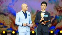 《中华好诗词》第五季总决赛高清完整版