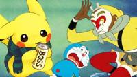 日本动画比中国动画强在哪? 皮卡丘、机器猫告诉你答案!