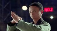 《功守道》高清完整版, 马云一人笑傲武林!