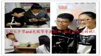 LJY【七夕节and光棍节】剧场(节假日专属创作)-都是游戏惹的祸!