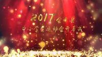 2017年会泽县中小学生运动会——裁判员方阵
