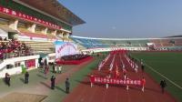 大桥乡中心学校代表队参加会泽县2017年中小学生运动会