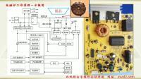 电磁炉维修—看懂电磁炉线路图(1)方框图
