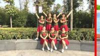 广场舞《小小新娘花》32步水兵舞