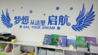 Hepco海普克/广州权硕(深圳办)新址搬迁