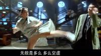 李连杰甄子丹, 吴京出演的《功守道》, 与周星驰电影主题曲绝配! 中国首富马云, 无敌多寂寞!