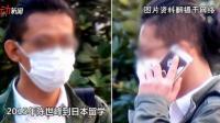 疑似江歌案嫌犯毕业视频曝光 江母: 他就是陈世峰