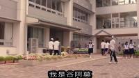 【谷阿莫】5分鐘看完2017又是個音樂的電影《春&夏事件簿》