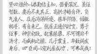 以前不知道明朝科举考试为什么分为南北两场 看了这段明白了 马皇后真是朱元璋的贤内助