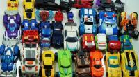 全系列变形金刚机器人乔装一步变形器变身30伏 汽车变身玩具大全视频 【俊和他的玩具们】
