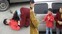 男童当街殴打奶奶 路人相劝遭脚踹